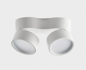 MEGALIGHT M03-178 white